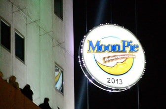 Mobile's MoonPie descends the RSA-BankTrust building in downtown Mobile a few seconds before midnight, on Dec. 31, 2012.